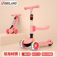 么么娃 儿童滑板车可坐滑音乐踏板车