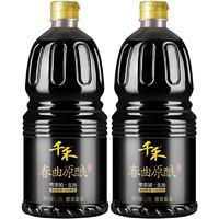 周三购食惠:千禾 酱油 1.28L*2瓶