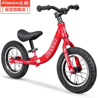 FLYING PIGEON 飞鸽 PIGEON) 平衡车儿童自行车1-3-6岁滑步车学步车无脚踏单车童车小孩自男女宝宝玩具车充气轮红色