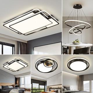 CHIGO 志高 北欧led吸顶灯具组合全屋套餐卧室灯家用灯饰大气客厅灯现代简约