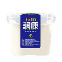 有券的上:TERUN 天润 老酸奶 1kg