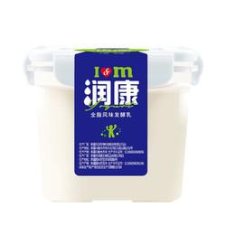 TERUN 天润 老酸奶 1kg