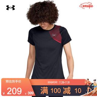 UNDER ARMOUR 安德玛 官方UA Qualifier女子运动短袖T恤Under Armour1353465 黑色001 M