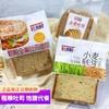 千焙屋 粗粮全麦吐司小麦胚芽无蔗糖切片面包早餐代餐饱腹食品整箱 全麦吐司105g*4袋