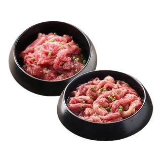 HANLASAN 汉拿山 烤肉食材组合装 700g(烤牛肉+肥牛)