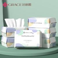 grace 洁丽雅 一次性洗脸巾 50抽(200mm*150mm)单包