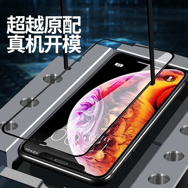 俞唐 iPhone系列 高清款 钢化膜