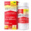 朗迪 碳酸钙D3片(II)100片