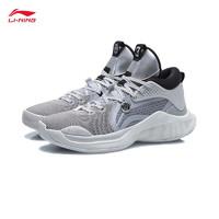 LI-NING 李宁 Silencer CJ.迈克勒姆 ABPQ049 男款篮球鞋
