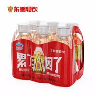 有券的上:东鹏 特饮 维生素功能饮料 250ML*6瓶/包