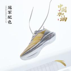 ANTA 安踏 c202 GT 112125589S 男子跑鞋