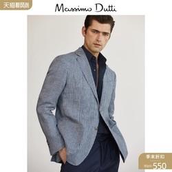 Massimo Dutti 02016324400 男士亚麻西装外套