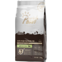 PLUS会员:PURICH 醇粹 大型成犬粮 15kg