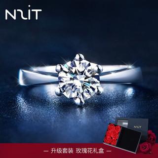 N2it plus会员:N2IT经典六爪约1克拉+玫瑰花礼盒
