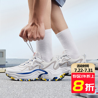 QIAODAN 乔丹 男鞋运动鞋网面透气缓震耐磨鞋子男休闲鞋老爹鞋 XM25200311 白色/活力蓝 44