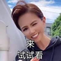 28日0点、促销活动:京东国际 728个护美妆好价聚合