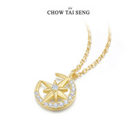 CHOW TAI SENG 周大生 S1PC0227 女士星月小众设计感锁骨链