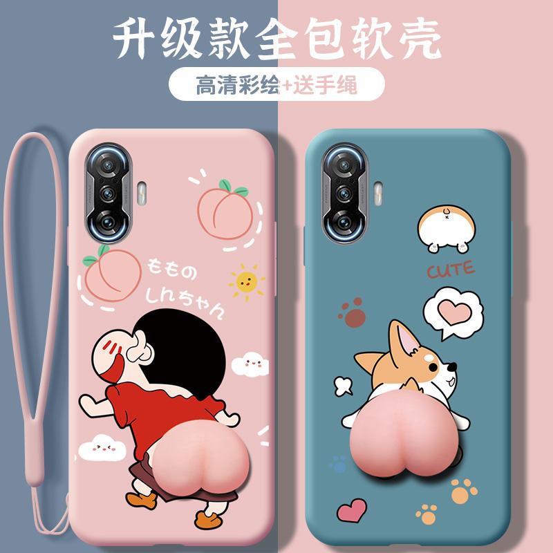 YINUO 以诺 红米K40 游戏增强版 手机壳