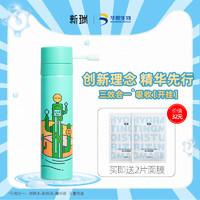 新瑞绿导精华液5D玻尿酸保湿补水喷雾舒缓修红平衡水油华熙生物