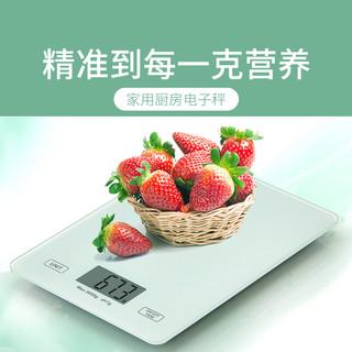 H&3 家用厨房电子秤烘焙称克称食物电子称厨房电子秤