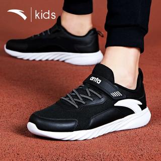 ANTA 安踏 童鞋男童运动鞋儿童跑步鞋2020春秋新款中大童透气休闲鞋子HU