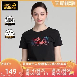 Jack Wolfskin 狼爪 官方T恤女士夏季户外运动服休闲半袖速干短袖透气体恤5818383
