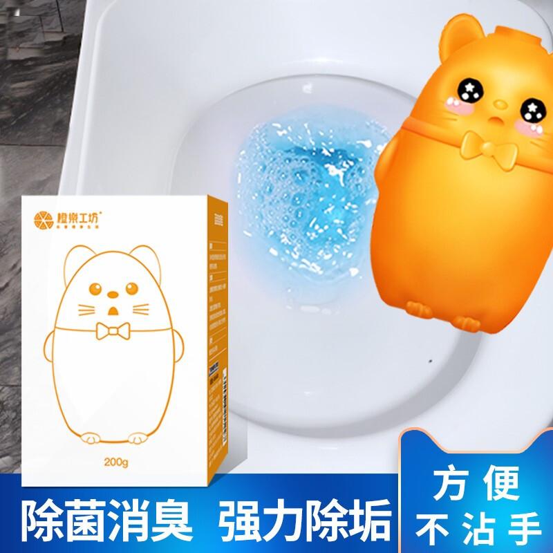橙乐工坊 【旗舰店】橙乐工坊 蓝泡泡洁厕宝200g*2瓶装