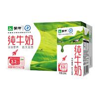 MENGNIU 蒙牛 纯牛奶 250ml*16包