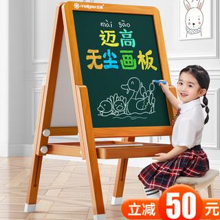 MIKOO 迈高 儿童小黑板家用支架式幼儿无尘画画板宝宝涂鸦可擦画架磁性写字板
