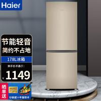 海尔 (Haier)178升两门双门直冷冰箱节能低噪铝板蒸发器家用小型冰箱宿舍租房小巧不占地方 BCD-178TMPT