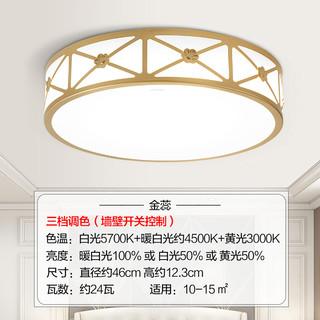 OPPLE 欧普照明 LED卧室吸顶灯具现代简约时尚浪漫温馨房间水晶灯具