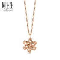 29日0点、PLUS会员:Chow Sang Sang 周生生 薄荷系列 91598N 18K金雪花项链