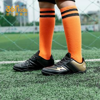 361° 361童鞋 男童足球鞋儿童防滑运动鞋中大童专业足球鞋 ZYN71941211 碳黑/皇冠金 36