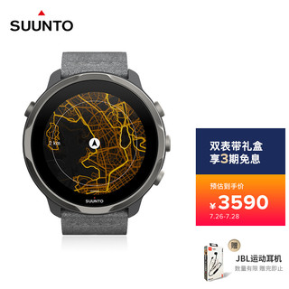 SUUNTO 颂拓 7 智能运动手表音乐支付跑步心率GPS腕表 灰色超纤硅胶双表带礼盒版SS050595000