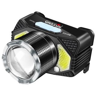 Warsun 头灯充电强光手电筒 户外照明夜猎灯夜钓灯超亮 户外头灯多功能