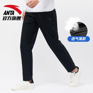 安踏男款长裤新款直筒舒适时尚休闲针织透气篮球运动裤152027324