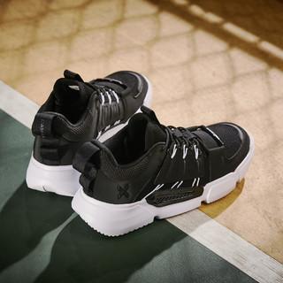 XTEP 特步 耐磨缓震潮流运动鞋 男中帮篮球鞋