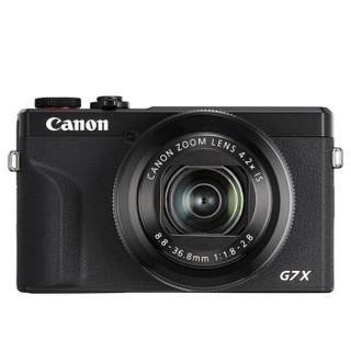 佳能(Canon)PowerShot G7 X Mark III G7X3 数码相机  Vlog相机 视频拍摄