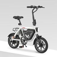 HIMO VE 电动助力自行车