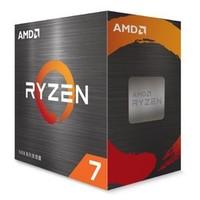 AMD Ryzen 7 5800X CPU处理器 散片