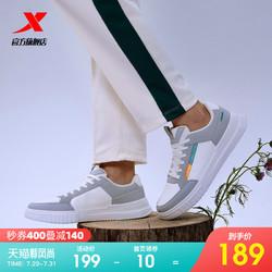 XTEP 特步 板鞋男鞋子2021年夏季新款正品轻便滑板鞋低帮休闲鞋运动鞋男