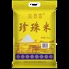 品贡香 珍珠米 2.5kg