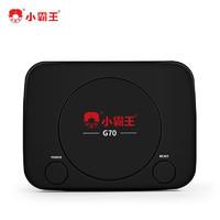 小霸王 游戏机G70