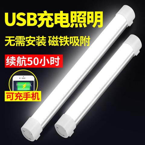 视贝led应急灯可充电灯泡家用照明超亮USB夜市摆地摊灯停电备用灯