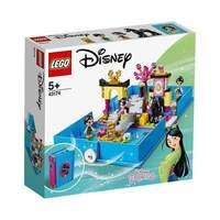 LEGO 乐高 迪士尼系列 43174 花木兰的故事书大冒险