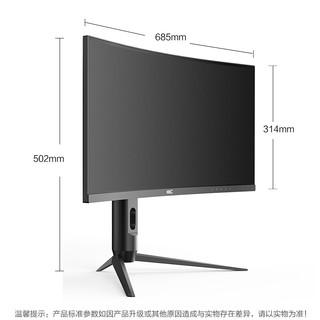 学生专享 : HKC 惠科 C299Q 29英寸电脑显示器(2560x1080、75Hz、1500R)