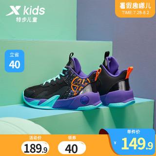 XTEP 特步 儿童2021夏季新款男童篮球鞋潮中大童运动鞋男孩鞋子透气童鞋
