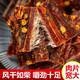 京东PLUS会员:美味四川风干牦牛肉袋装 22.4元(需买2件,共44.8元,需用券)