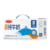 SANYUAN 三元 小方白 全脂纯牛奶  250ml*24盒
