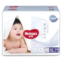 HUGGIES 好奇 奢透呼吸系列 婴儿拉拉裤 XL34片